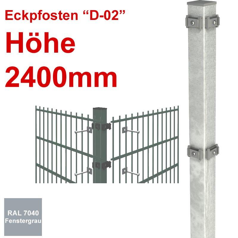 Eckpfosten D 02 Zum Einbetonieren Höhe 2